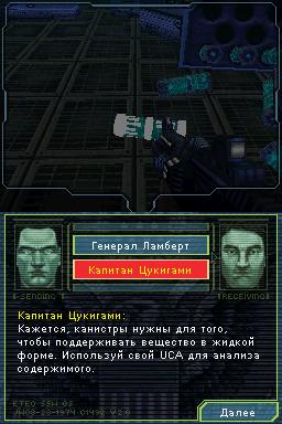 Русский перевод игры Moon