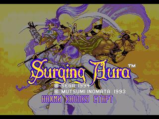 Русский перевод игры Surging Aura